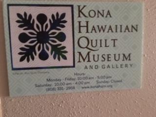 ハワイ島 キルトショップ キルトパッション